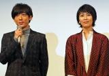 『カルテット』試写会に出席した(左から)高橋一生、松たか子 (C)ORICON NewS inc.