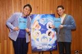 『映画ドラえもん のび太の南極カチコチ大冒険』は3月4日公開