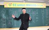 学生服に身を包んで登場した松岡修造 (C)ORICON NewS inc.