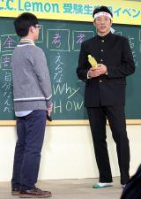 『C.C.レモン受験生応援』イベントに出席した松岡修造(右) (C)ORICON NewS inc.