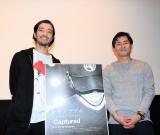 映像作品集『Captured』DVD発売記念上映会を開催した(左から)金子ノブアキ、映像監督の清水康彦氏 (C)ORICON NewS inc.