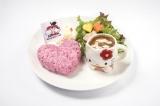 『ハローキティのLOVEたっぷりのビーフストロガノフ(オリジナルマグカップ付き)』(税込価格:1480円)