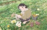 第90回キネマ旬報ベスト・テンの日本映画第1位を受賞した『この世界の片隅に』 (C)こうの史代・双葉社/「この世界の片隅に」製作委員会
