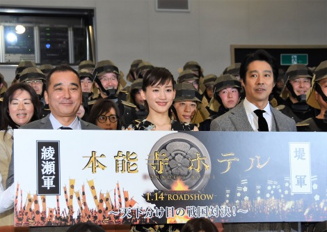 映画『本能寺ホテル』公開直前イベントに出席した(左から)鈴木雅之監督、綾瀬はるか、堤真一 (C)ORICON NewS inc.