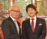 (左から)所ジョージ、林修 (C)ORICON NewS inc.