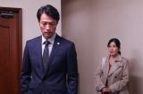 関西テレビのドラマ『新・ミナミの帝王13〜光と影〜』1月4日放送。(左から)前川泰之、大路恵美が出演(C)関西テレビ