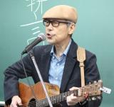 『マルちゃん がんばれ!受験生 応援会2017』に出席した中牟田俊男 (C)ORICON NewS inc.