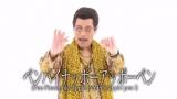 ジャスティン・ビーバーもお気に入り!ピコ太郎「PPAP(ペンパイナッポーアッポーペン)」動画