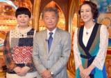 TBS系新レギュラー番組『結婚したら人生劇変!○○の妻たち』の収録に参加した(左から)森三中・大島美幸、みのもんた、SHELLY (C)ORICON NewS inc.