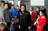 連続ドラマにこの顔ぶれがレギュラー出演。テレビ東京系ドラマ24『バイプレイヤーズ〜もしも6人の名脇役がシェアハウスで暮らしたら〜』1月13日スタート(C)「バイプレイヤーズ」製作委員会