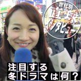 直球リポーターの松原江里佳 (C)ORICON NewS inc.