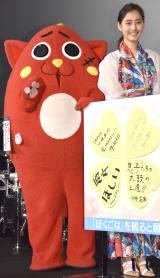 (左から)にゃんごすたー、新木優子 (C)ORICON NewS inc.