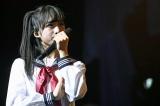 母親からの手紙に涙も…AKB48チーム8の小栗有以が初のソロコンサートを開催(C)AKS