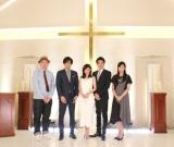(左から)鈴木おさむ、大谷亮平、倉科カナ、三浦翔平、水野美紀 (C)ORICON NewS inc.
