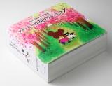 コラボババロアは限定絵本型BOXに入れて販売