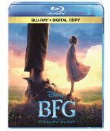 映画『BFG:ビッグ・フレンドリー・ジャイアント』ブルーレイ(デジタルコピー付き)&DVDは1月18日発売 (C)2017 Storyteller Distribution Co., LLC and Disney Enterprises, Inc.