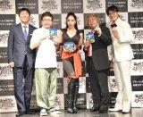 (左から)ほいけんた、イジリー岡田、紅蘭、古賀シュウ、アナログタロウ (C)ORICON NewS inc.