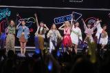 E-girlsもサプライズ登場した(左から)武部柚那、藤井萩花、重留真波、YURINO、Ami、須田アンナ、鷲尾伶菜、SAYAKA