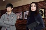 ドラマ『冬芽の人』で初共演した(左から)瀬戸康史、鈴木京香 (C)テレビ東京