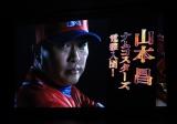 プロ野球ゲーム『「ファミスタ」シリーズ30周年』記念イベント (C)ORICON NewS inc.