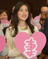 映画『恋妻家宮本』夫婦&カップル限定試写会に出席した天海祐希 (C)ORICON NewS inc.