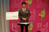 『R-1ぐらんぷり2017』の2回戦に挑戦した服部優陽アナ (C)関西テレビ