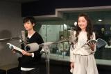 『夜明け告げるルーのうた』アフレコに臨む(左から)下田翔大、谷花音 (C)2017ルー製作委員会