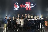 映画『新宿スワンII』SPライブイベントで豪華競演が実現