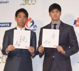 WBCへ意気込みを語った(左から)秋山翔吾選手、大谷翔平投手 (C)ORICON NewS inc.