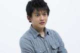 重要な役どころを担う18歳の福山康平