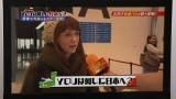 シャーロット・ケイト・フォックスがバラエティー番組『YOUは何しに日本へ?』の取材を受けていたことが発覚 写真は連続ドラマ『三匹のおっさん3〜正義の味方、みたび!!〜』劇中カット (C)テレビ東京