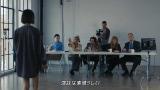 水原希子が出演するNOVAの新CM「オーディション」篇 CMカット