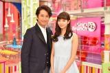 『王様のブランチ』MCの谷原章介(左)と新川優愛がそろって3月に卒業する (C)TBS
