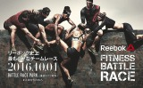 『Reebok FITNESS BATTLE RACE』