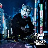 MAN WITH A MISSIONニューシングル「Dead End in Tokyo」通常盤