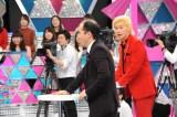 斎藤司(トレンディエンジェル)とカズレーザー(メイプル超合金)、生き残りそうなのはどっち?(C)関西テレビ