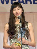 『第28回 日本ジュエリー ベストドレッサー賞』表彰式に出席した中条あやみ (C)ORICON NewS inc.