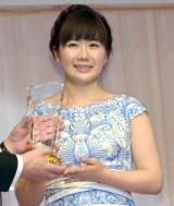 『第28回 日本ジュエリー ベストドレッサー賞』表彰式に出席した福原愛 (C)ORICON NewS inc.