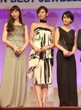 『第28回 日本ジュエリー ベストドレッサー賞』表彰式の模様 (C)ORICON NewS inc.