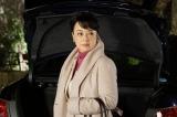 関西テレビ・フジテレビ系ドラマ『嘘の戦争』第4話より。ジュディ・オングがゲスト出演(C)関西テレビ