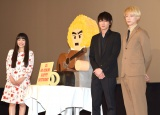 綾野剛(中央)をお祝いしたmiwaと坂口健太郎 (C)ORICON NewS inc.