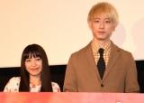 映画『君と100回目の恋』の女子高生限定試写会イベントに出席した(左から)miwa、坂口健太郎 (C)ORICON NewS inc.