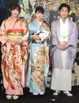 (左から)松村沙友理、若月佑美、片岡愛之助 (C)ORICON NewS inc.