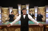 新感覚クイズ番組『セオリー崩壊!あまのジャック』が29日深夜に放送(C)関西テレビ