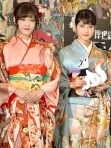 晴れ着姿を披露した乃木坂46(左から)松村沙友理、若月佑美 (C)ORICON NewS