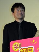 映画『恋妻家宮本』公開初日舞台あいさつに登壇した佐藤二朗 (C)ORICON NewS inc.