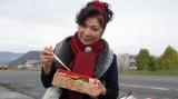 故郷・熊本の河川敷で駅弁を食べる八代亜紀(C)TBC