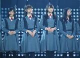 (左から)尾関梨香、守屋茜、渡辺梨加、鈴本美愉=欅坂46ワンマンライブの模様 (C)ORICON NewS inc.