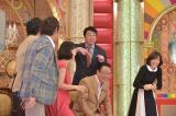 中京テレビ・日本テレビ系『百聞!ザ・ワールド〜世界100か国健康インタビュー〜』(後3:00)が29日に放送(C)中京テレビ