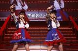 20位 生意気リップス=『AKB48グループ リクエストアワー セットリストベスト100 2017』最終公演 (C)AKS